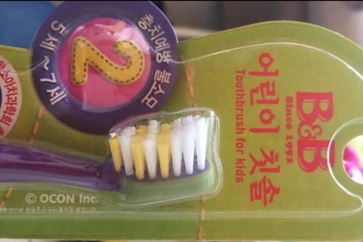保宁(B&B)儿童牙刷 口腔护理二阶段牙刷5-7岁 晒单图
