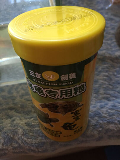 三友创美 乌龟粮 巴西龟饲料 猪鼻龟食 小乌龟饲料 110g/罐 晒单图