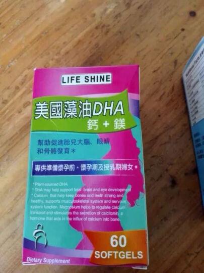 【全球购】 加拿大婴幼儿童维生素D3滴剂2.5ML补钙滴剂 晒单图