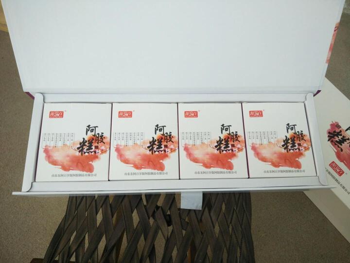 【买一发四】鹊乡胶苑即食阿胶糕450g*2东阿原产地红枣枸杞混合型固元糕礼盒包装新品 450g纸盒礼盒装  传统型 晒单图