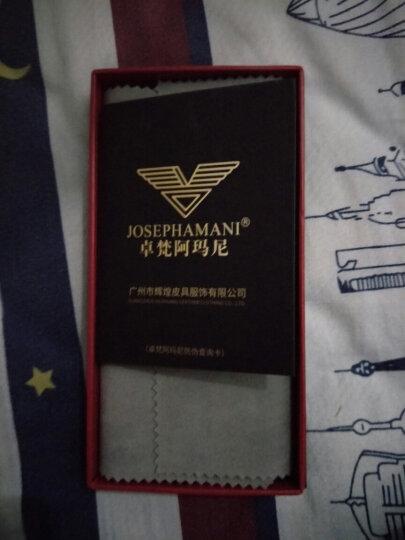 卓梵阿玛尼(JOSEPHAMANI)真皮男士长款钱包 短款西装钱夹牛皮钱包时尚商务休闲 长款(现货) 黑色 晒单图