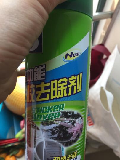 3M除胶剂 沥青清洗剂 柏油清洁剂 黏胶去除剂 汽车用家用不干胶去除剂去胶剂残胶去除剂PN38180 单瓶 晒单图