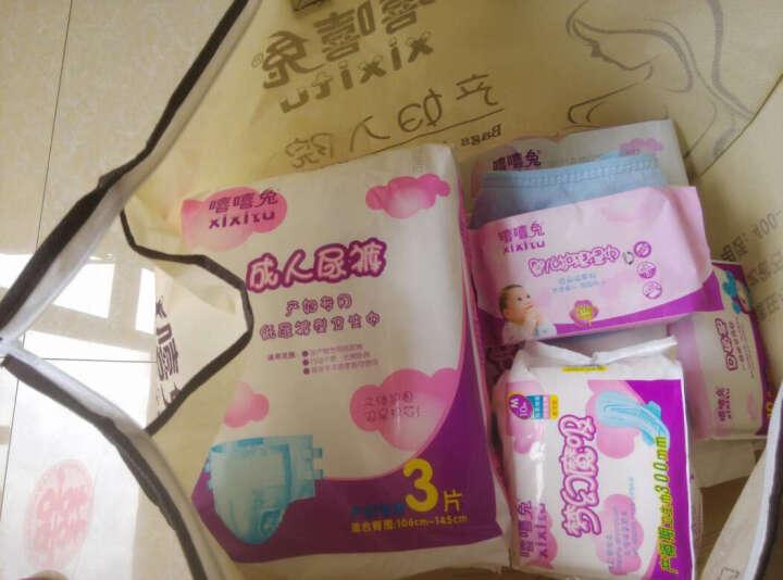 小布头儿孕妇待产包套装产妇卫生巾妈咪入院用品孕妇产后实用月子包 产妇入院包分娩待产包 晒单图