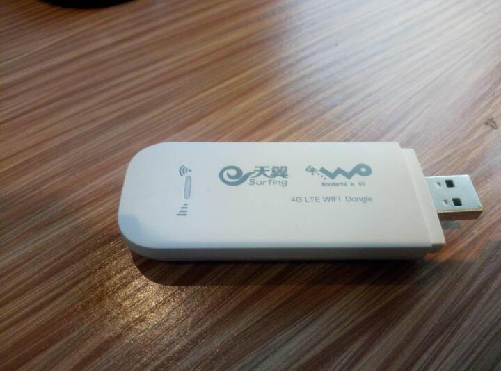 极行速  电信联通移动 4G无线上网卡 wifi 迷你上网设备 3g4g笔记本电脑卡托 电信4G/3G联通4G/3G WIFI版 晒单图