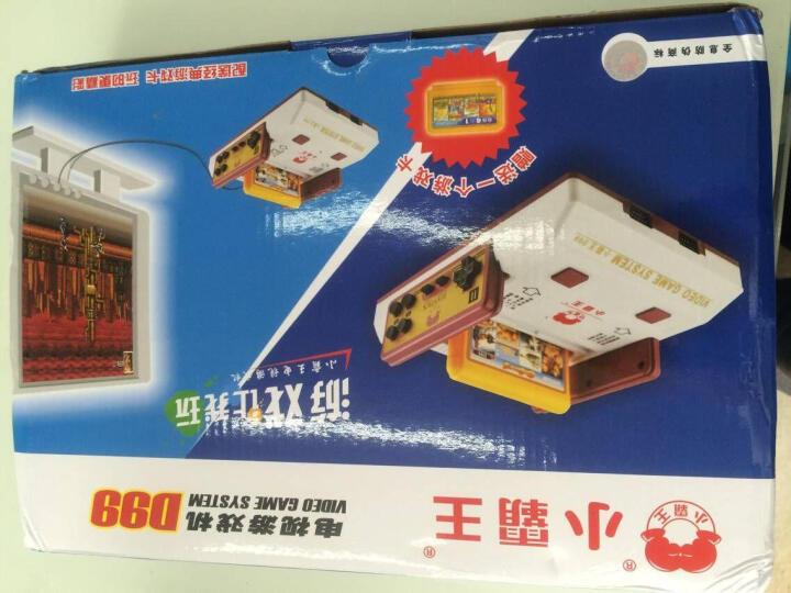 小霸王FC电视游戏机D99怀旧经典8位红白机游戏手柄 经典游戏卡 魂斗罗超级玛丽 D99+89合1+3米延长线 晒单图