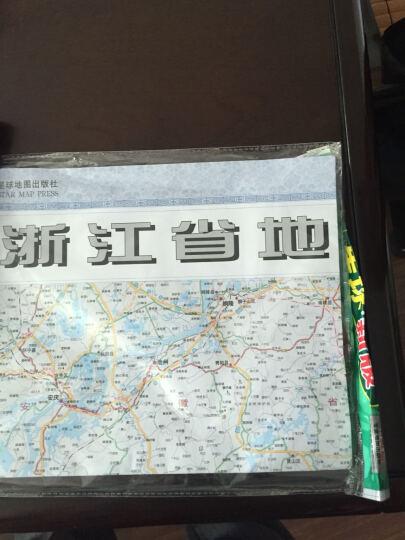 2016年最新版 1:70万浙江省地图(套封 1.1*0.8米 桌面用图) 晒单图