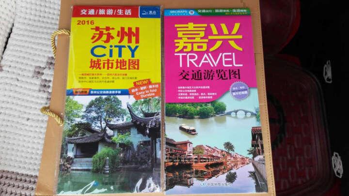 浙江省交通游览系列:嘉兴TRAVEL交通游览图 晒单图