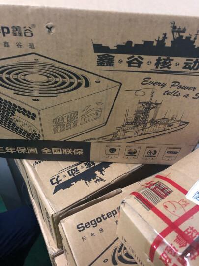 鑫谷(Segotep)额定500W 核动力-超级战舰F7电源(双管正激架构/主动式PFC/宽幅/背线/静音风扇/电脑电源) 晒单图