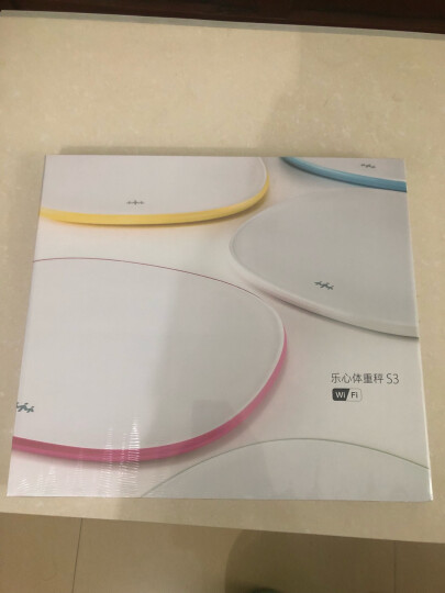 乐心 S3 智能电子秤 称重 体重秤  WiFi数据传输 微信互联(白色) 晒单图