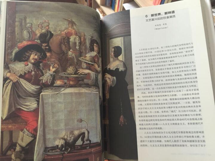 食物(味道的历史)(精) 晒单图