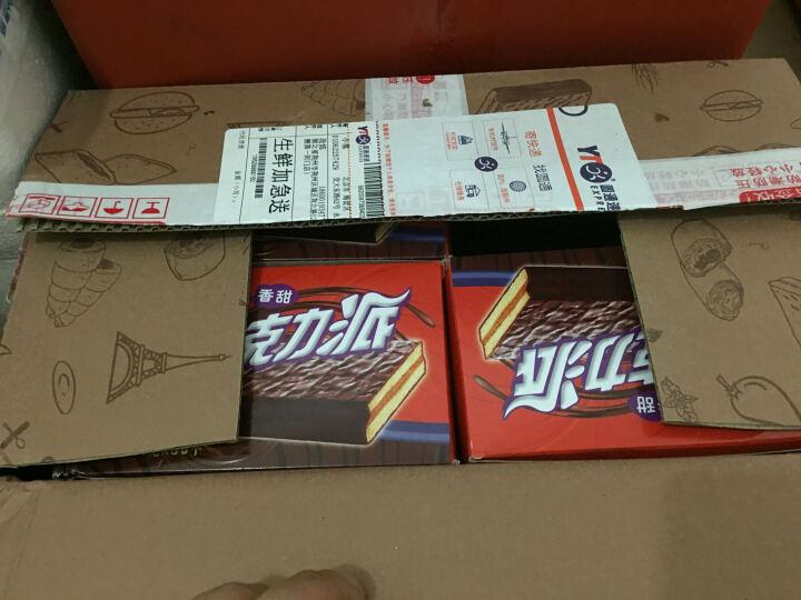 巴莉甜甜手工凤梨酥礼盒320g/盒 好吃的台湾特产糕点休闲零食点心 晒单图