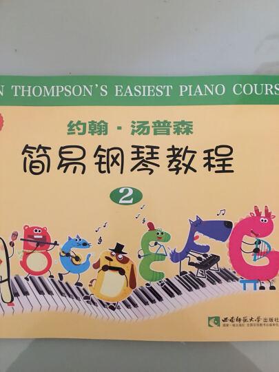 约翰·汤普森简易钢琴教程(2 教学版升级版 附光盘) 晒单图