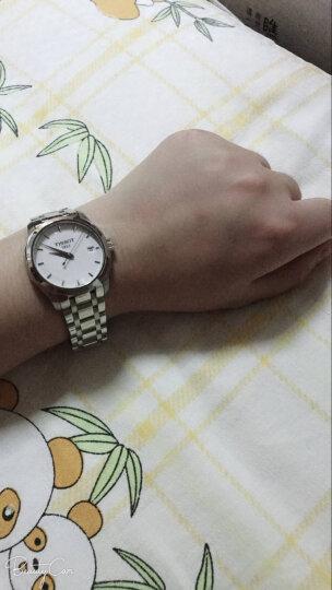 天梭(TISSOT)瑞士手表 库图系列石英女表T035.210.11.011.00 晒单图