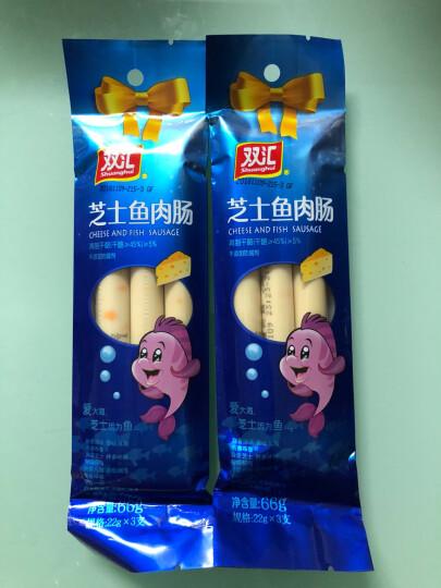 双汇火腿肠 儿童肠 芝士鱼肉肠 22g*3支 /袋 香肠火腿 晒单图