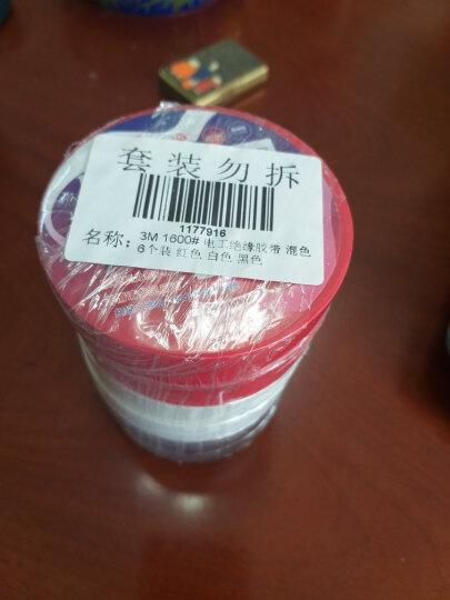 3M 1600# 电工绝缘胶带 混色 6个装 红色 白色 黑色 晒单图