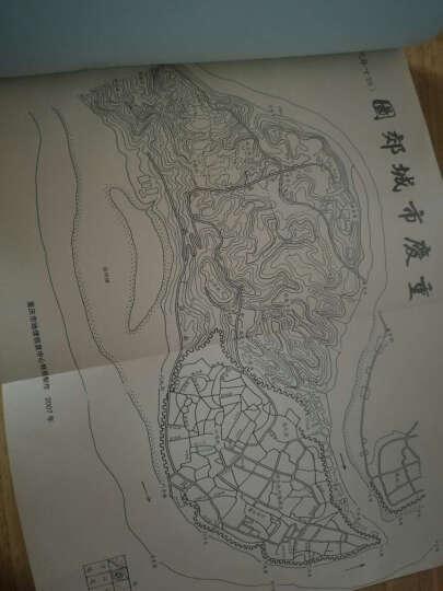 失踪的上清寺 晒单图