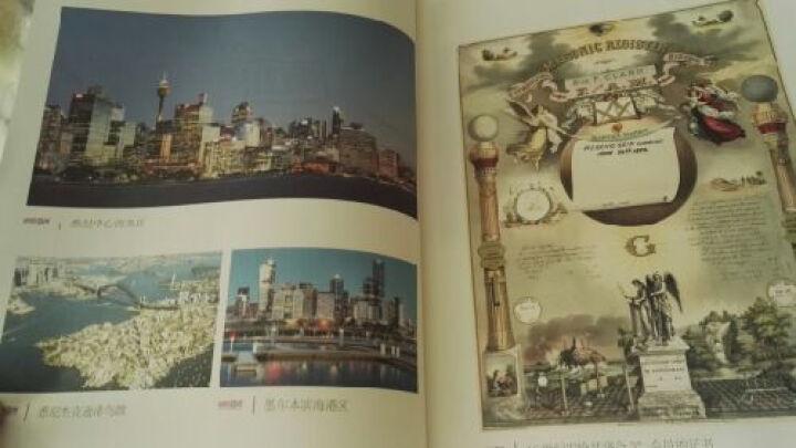 晓松奇谈1-2 高晓松著 晓说历史 如丧小说 通俗说史 套装书2册  晒单图
