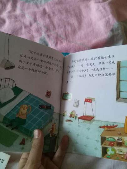 萨琪性别启蒙桥梁书(套装共5册) 晒单图