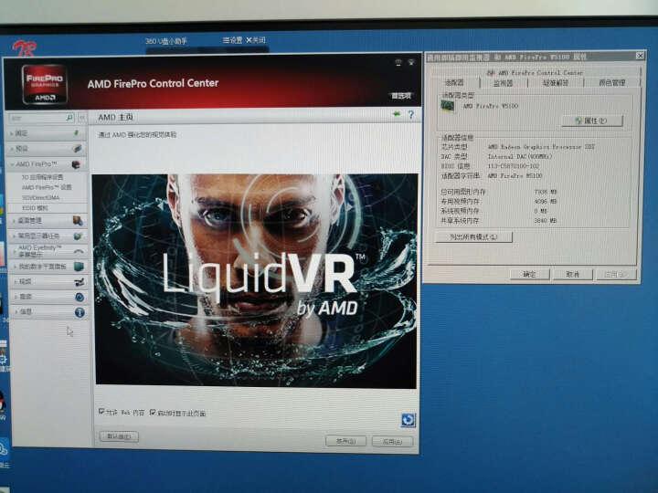 专业显卡 AMD原厂盒装 Firepro W5100/4GB/128bit/ 晒单图