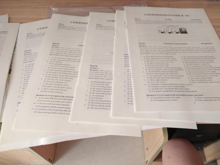 新东方 大学英语四级考试历年真题精解(附MP3光盘 16上新题型) 晒单图
