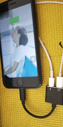 【次日达】FO苹果iPhone耳机转接头苹果XSR/8/7/6plus充电二合一音频转换器吃鸡转接口 【充电听歌通话直播】双Lightning头银色 晒单图