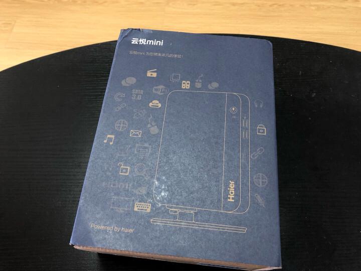 海尔(Haier) 云悦mini S-J9 迷你台式电脑主机(Intel四核J3160 4G 256G SSD 核心显卡 WIFI USB3.0 Win10 ) 晒单图