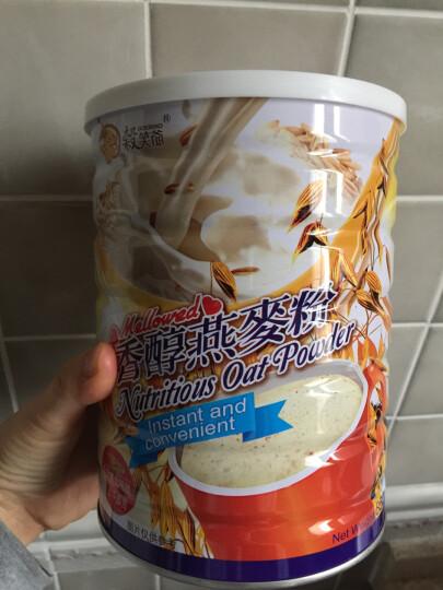 台湾 谷笑爷香醇燕麦粉 850g 冲饮饱腹代餐粉  早餐冲饮品五谷杂粮粉 晒单图