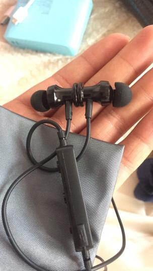 智优创品(ZHI YOU CHUANG PIN) 无线运动蓝牙耳机金属头入耳式音乐耳麦重低音手机通用 土豪金 晒单图