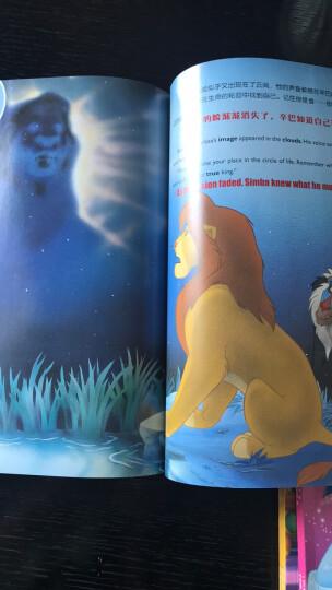迪士尼双语经典电影故事:头脑特工队 晒单图