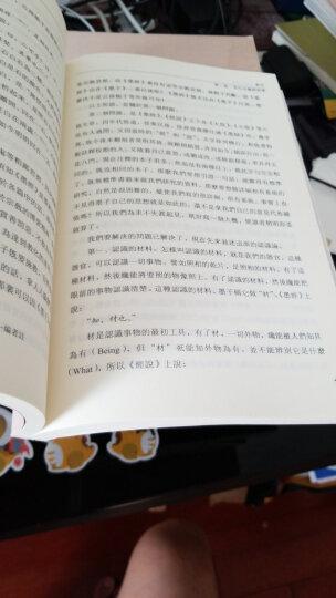 苏青与张爱玲 晒单图