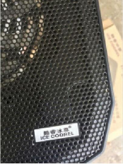 酷睿冰尊 笔记本散热器 电脑支架抽风式散热器底座 14英寸15.6英寸笔记本散热器 升级版黑色 晒单图