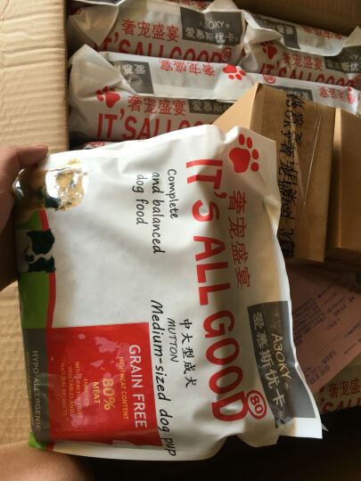 爱慕斯优卡狗罐头 狗湿粮 宠物妙新鲜包 全犬种金毛贵宾泰迪狗狗宠物零食 羊肉味100g*6罐 晒单图