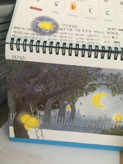 """幾米台历:月亮的记忆(正版授权幾米2016年台历套装《月亮忘记了》;含""""最重要的80天""""记事表单) 晒单图"""