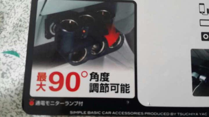 日本YAC 汽车用一拖三点烟器 车载充电器一分三usb电源转换器 一拖二电源插座 扩展电源 PZ-621一拖三带USB 3米线  亚光黑 晒单图