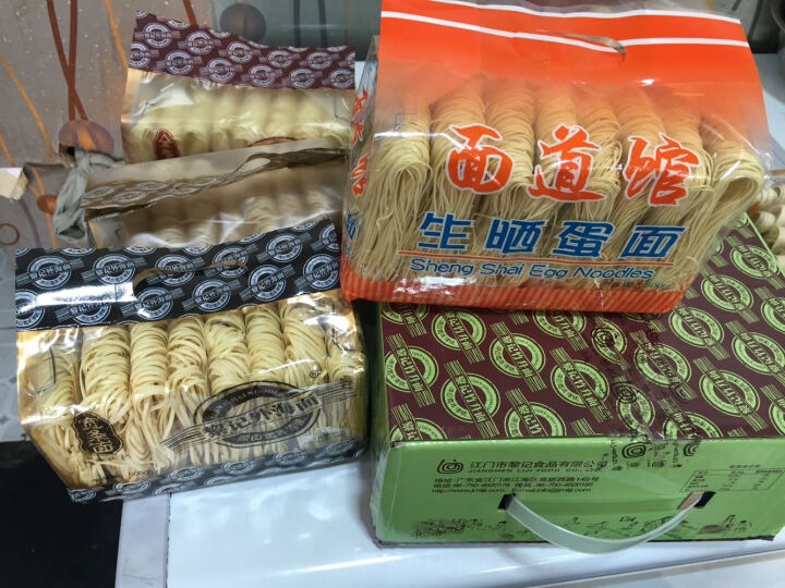 黎记 外海手工竹升面特产 非油炸健康面条炒面 家庭简包装 虾子面500g 晒单图
