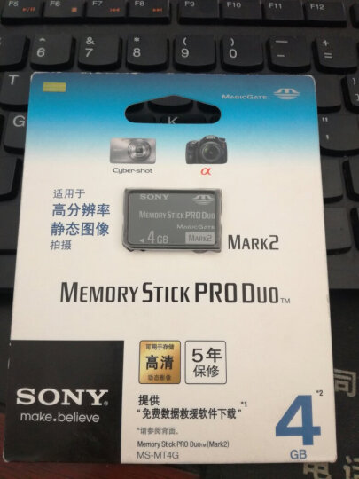 索尼(SONY) 原装记忆棒 Memory Stick PRO DUO存储卡 4G记忆棒 晒单图