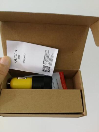 纽曼 车载充电器头 双USB车充一拖二 汽车手机充电器多功能万能型点烟器快充 黑黄色 迷你小车充2.4A 晒单图