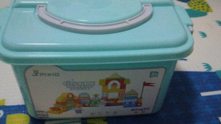铭塔108粒拼插积木玩具 婴幼儿男女孩立体塑料拼组装塑料 早教智力大块 城市场景 晒单图