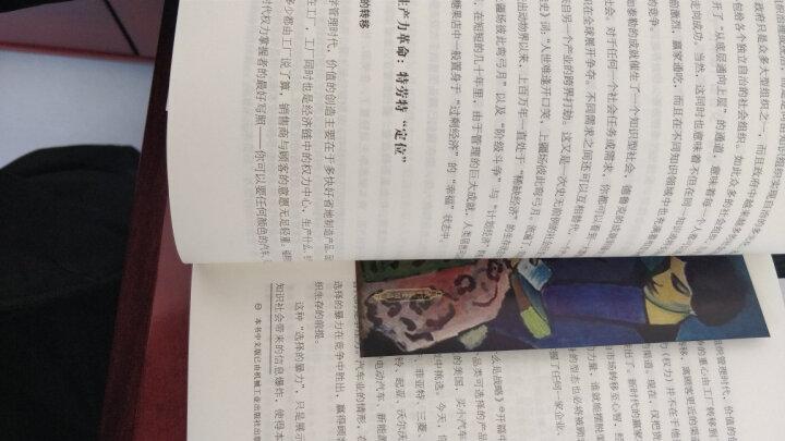 特劳特定位经典丛书21册套装商场营销战略商战:品类战略 22条商规 营销革命 管理书籍 晒单图