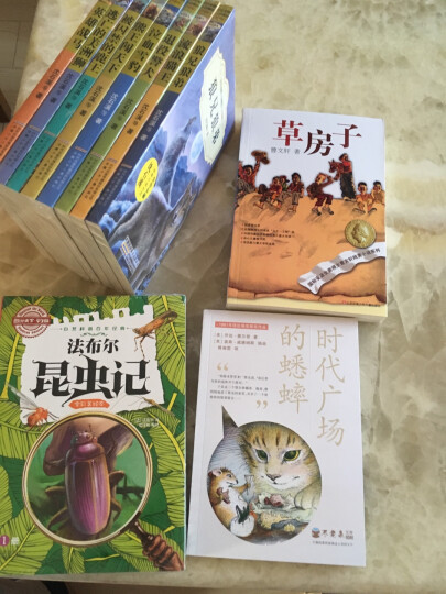 图说天下学生版:地球奇幻之旅(世界卷 套装共3册) 晒单图