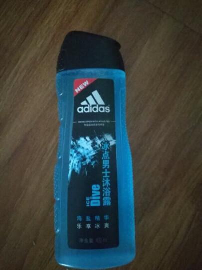 阿迪达斯(Adidas) 【官方旗舰店】男士沐浴露 留香持久清凉舒爽 冰点400ml 晒单图