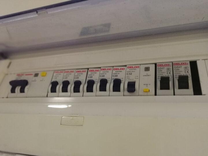德力西 空气开关 家用断路器空开 短路过载保护器 1P 2P 3P32A C63A电闸总开关 1P 20A 晒单图