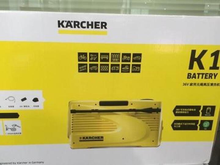 凯驰(karcher) 德国凯驰K1无线充电高压洗车机家用洗车器高压清洗机高压水枪自吸 晒单图