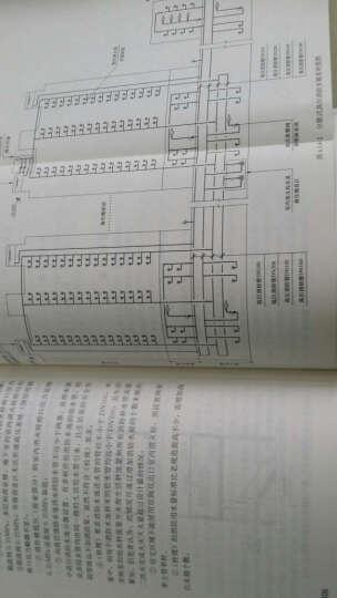 《消防给水及消火栓系统技术规范》GB 50974-2014 解读及应用 晒单图