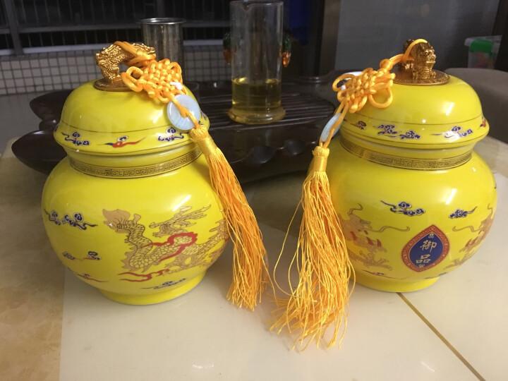 六里轩双龙御品陶瓷罐新会小青柑新鲜日晒普洱茶柑普茶茶叶送精美手提袋  晒单图