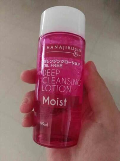 花印(日本原装进口)清新净肤卸妆水180ml(深层清洁 补水保湿 温和快速 眼唇可用) 晒单图