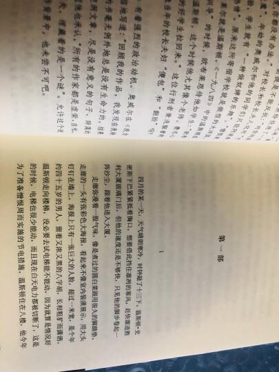 爱经典·反乌托邦三部曲:一九八四 晒单图