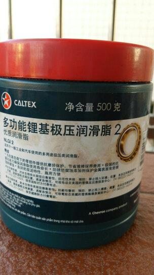 加德士(Caltex)润滑脂EP2轴承油2号黄油、工业及汽车用、NLGI2级 德乐特级复合锂基极压润滑脂EP2 2kg装 晒单图