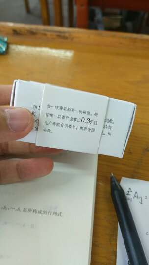 【即食蜂蜜】慈生堂结晶成熟农家百花蜂蜜240g*4盒装高酶便携 即食 酶活性高 开学送朋友礼 晒单图