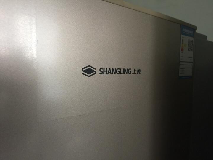 上菱 (SHANGLING)BCD-211THC 211升 三门电冰箱 家用小冰箱 电冰箱 金色 三开门 晒单图